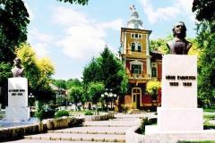 Parcul Primariei